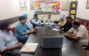 भारतीय जनता पार्टी द्वारा चलाये जा रहे सदस्यता अभियान